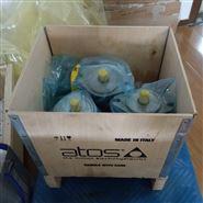 ATOS齿轮泵PFC-114上海现货特价渠道