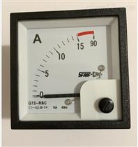 Q72-ZC-G直流电流表电压表上海自一船用仪表有限公司