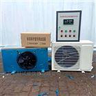 工地混凝土养护室设备 标养室全自动温控仪