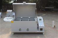 智能型盐雾试验机