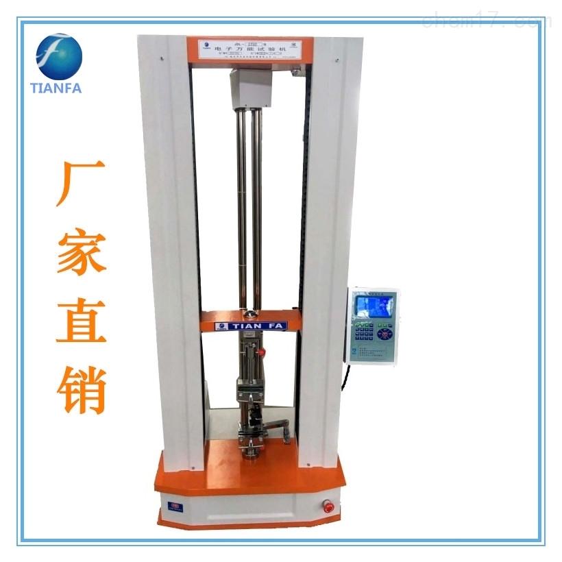 微控试验机