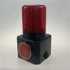 润光照明FL4870/多功能声光报警器厂家