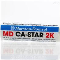 MKE  K200原装MARSTON-DOMSEL 密封胶水MMD.D250