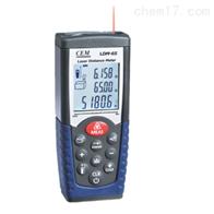 LDM-70经典激光测距仪