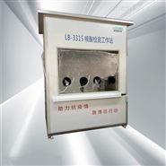 供应核酸采样工作站移动式采样隔离箱