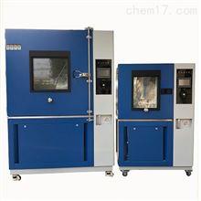 SC-0202個立方砂塵試驗箱(滿足IP5X/IP6X )