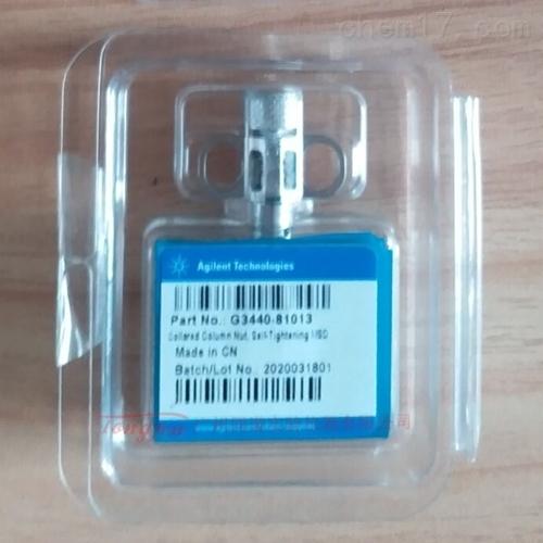 安捷伦带锁定环手拧式柱螺帽G3440-81013