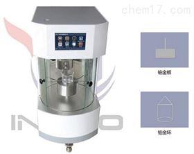 SFZL-U1高性能动态表面张力测试仪