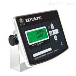 英展防水不锈钢电子地磅计重地磅