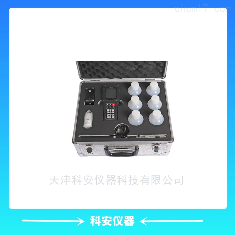 NJCL-H氯離子含量快速測定儀