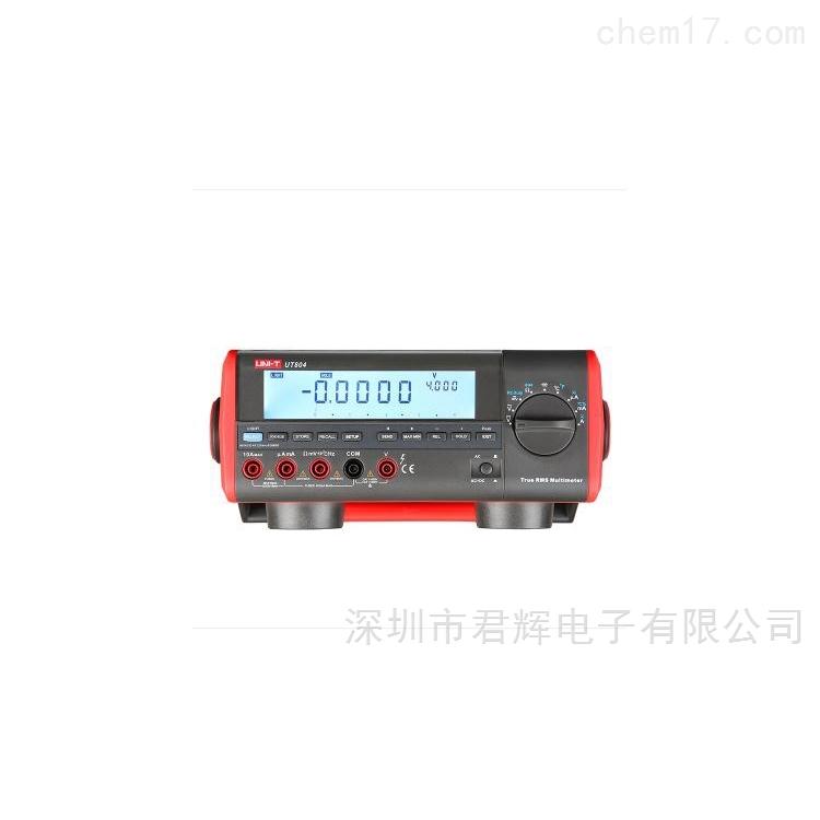UT804数字万用表