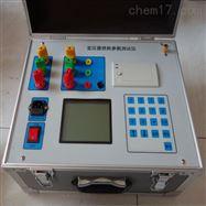 变压器损耗参数测试仪高精度