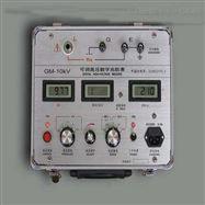 接地电阻测试仪高精度