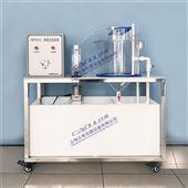 DYP006给排水工程实验/竖流式沉淀池/水处理实验