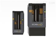 Sylvac Scan大型光学轴类测量机