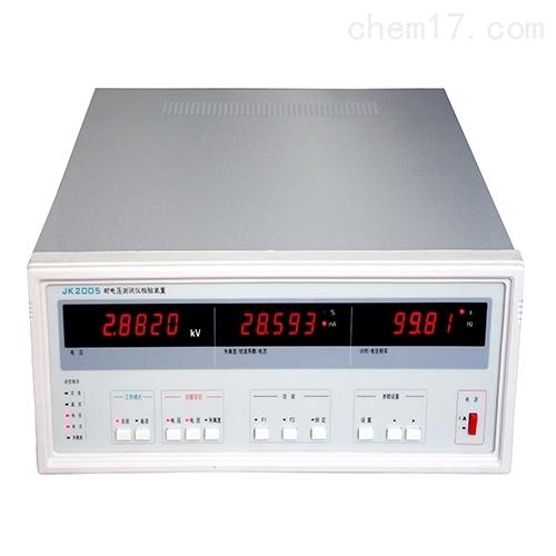 JK2005耐压测试仪校验装置(15KV)