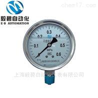 Y-150B-F不锈钢压力表