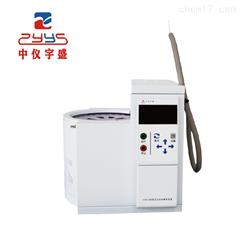 ATDS-30A型全自动热解吸仪(一次)