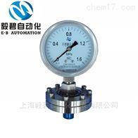 YE-60膜盒压力表