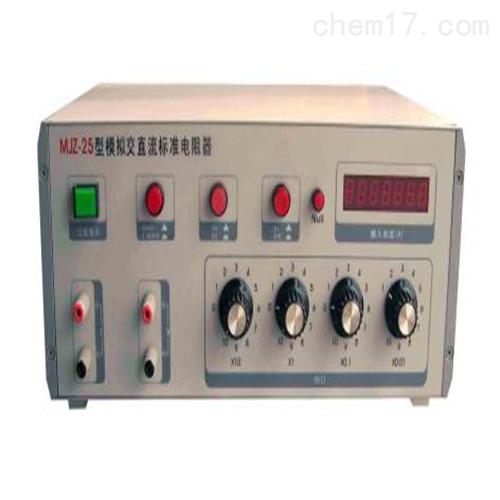 MJZ-25型模拟交直流标准电阻器
