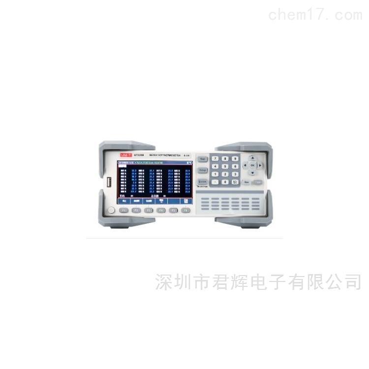 UT3200多路温度测试仪