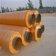 DN100厂家供应玻璃钢缠绕保温管