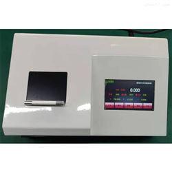 LB-4020D多参数水质分析仪