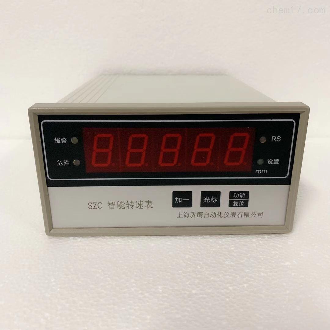 DM-ZD-W/L型振动/烈度监测保护仪