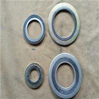 DN400碳钢内外环金属缠绕垫片