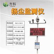 扬尘监测系统厂家