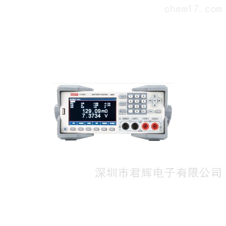 UT3563电池内阻测试仪