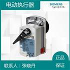 广州西门子GDB161.1E风阀执行器