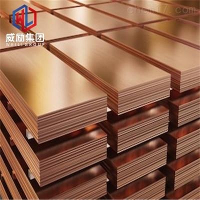 C44400锡黄铜物理性能