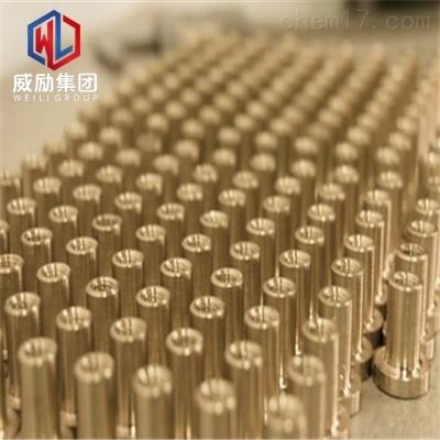 C46400锡黄铜锻件锻环
