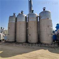 二手20吨不锈钢搅拌罐质量可靠