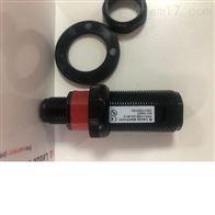 LUEZE传感器RKU 8/24.01-400-S12