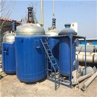 二手搪瓷反应釜1000L-2000L-3吨-5吨-6.3吨