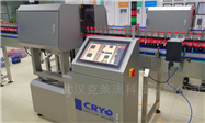 CRYO-DYYG1A异盖检测机