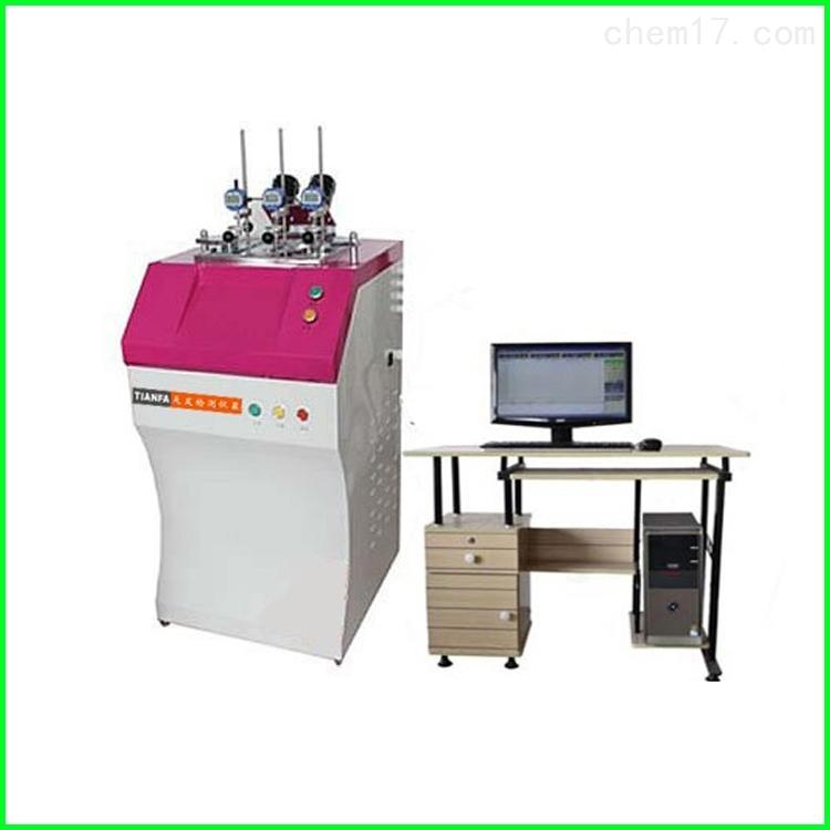 热变形维卡温度测定仪、维卡软化点试验仪