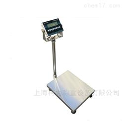 防爆电子台秤厂家(TCS-EX-3040)