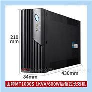 MT1000山特UPS不间断电源1000VA/600W