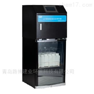 青岛路博LB-8000K在线水质自动采样器