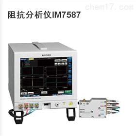 IM7587分析仪9772-90针头日本日置HIOKI报价