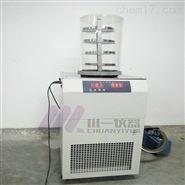 廣西真空冷凍干燥機FD-1D-50掛瓶型凍干機