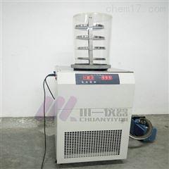 广西真空冷冻干燥机FD-1D-50挂瓶型冻干机