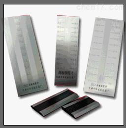 QXP ISO刮板细度计(单槽,双槽)