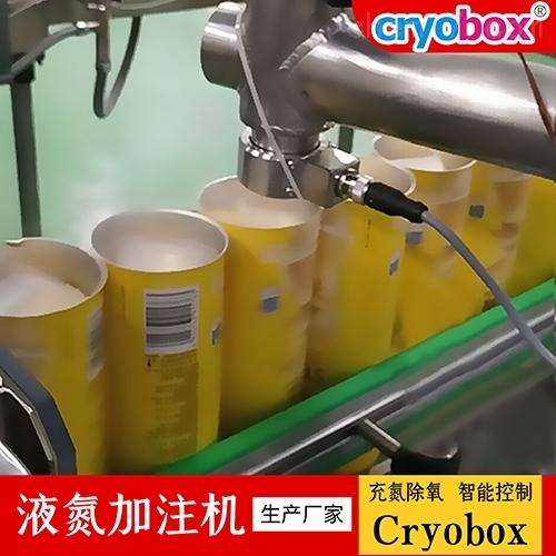 飲料加氮器