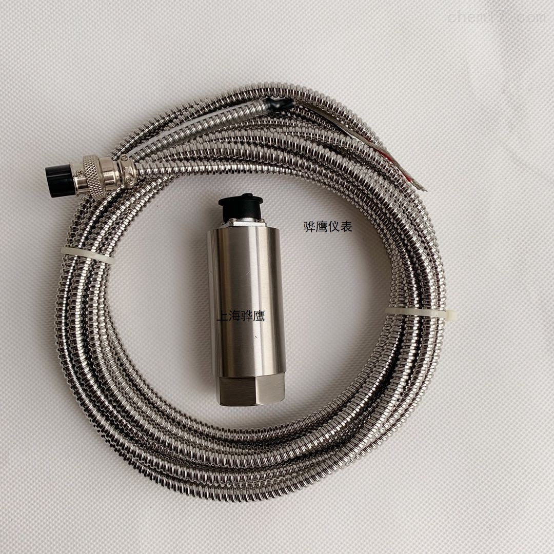 SZ-6/SZ-4V振动速度传感器