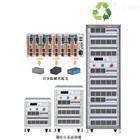 能源回收式電池模組測試系統