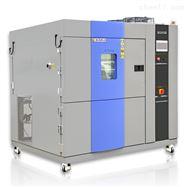 TSC-150L-3Plcd液晶屏冷热冲击试验箱